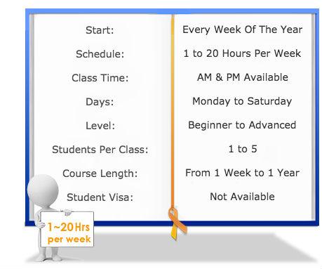 Korean Courses class schedule
