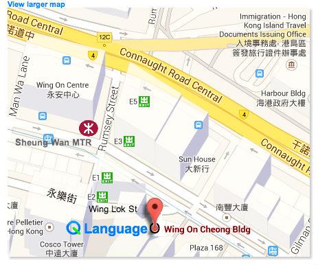 Q Language location map