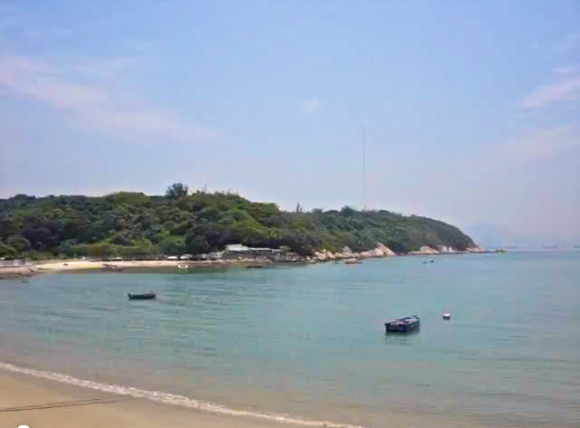 beach at Peng Chau Island Hong Kong