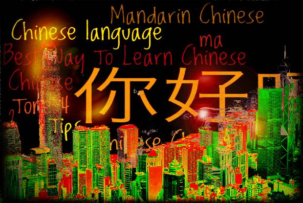 Learn to Speak English for Mandarin Chinese Speakers (ESL ...
