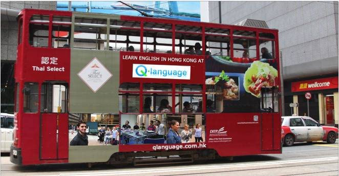 Hong Kong tram.