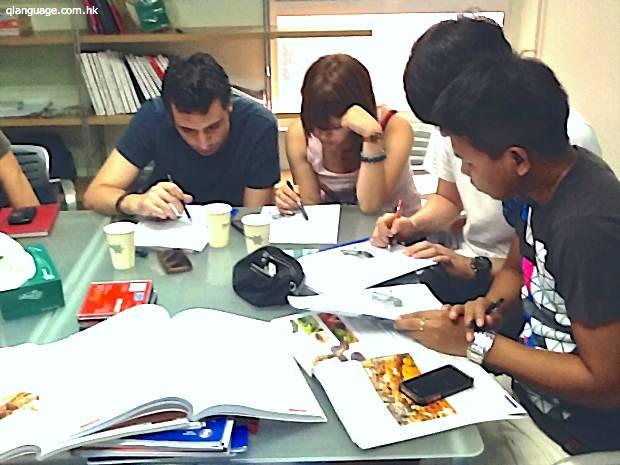 English study HK