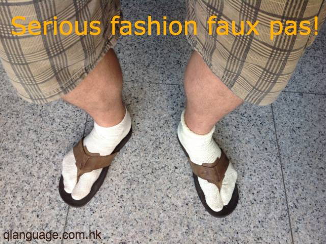 fashion faux pas