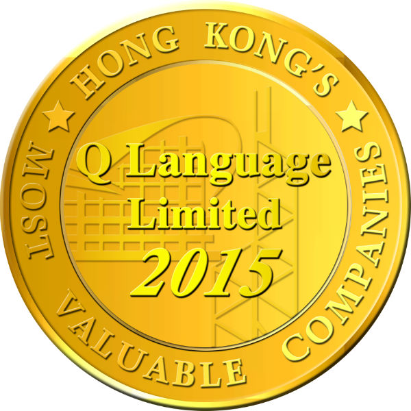 Hong Kong's Most Valuable Companies Award Logo