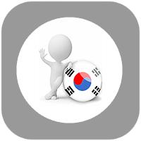كورسات تعليمية لدراسة اللغة الكورية icon