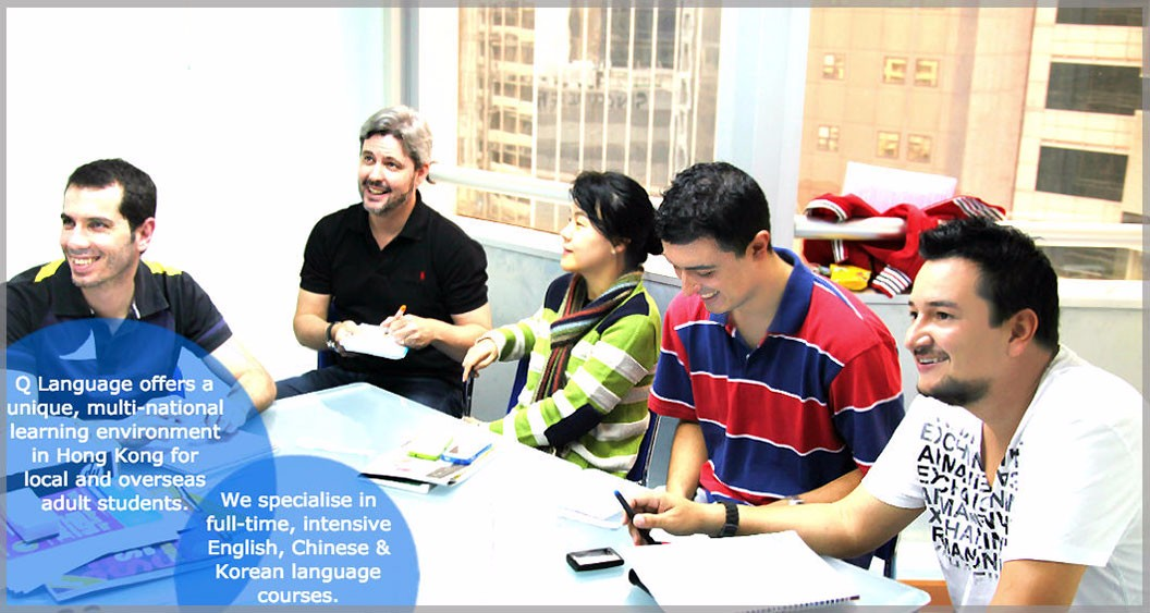 q-language-english-students-in-class