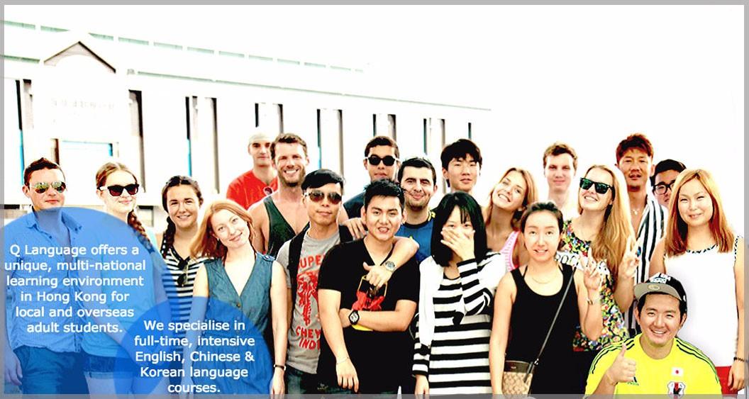 q-language-students-junk-trip