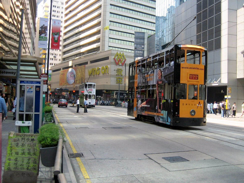 Take-a-tram-ride-outside–language