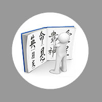 Chinese Courses in Hong Kong Icon