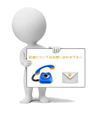contact-man-japanese