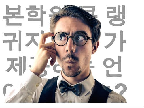 man wondering about Korean courses