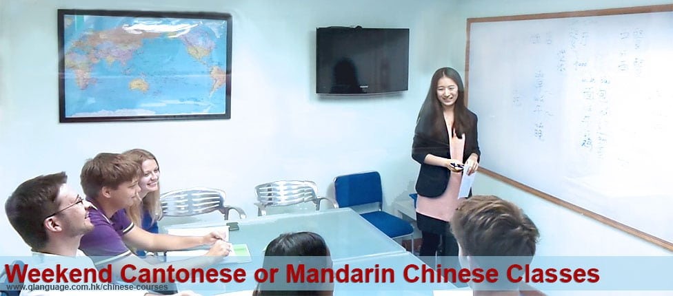 Weekend Chinese Class at Q Language in Hong Kong