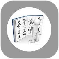 汉语课程 icon