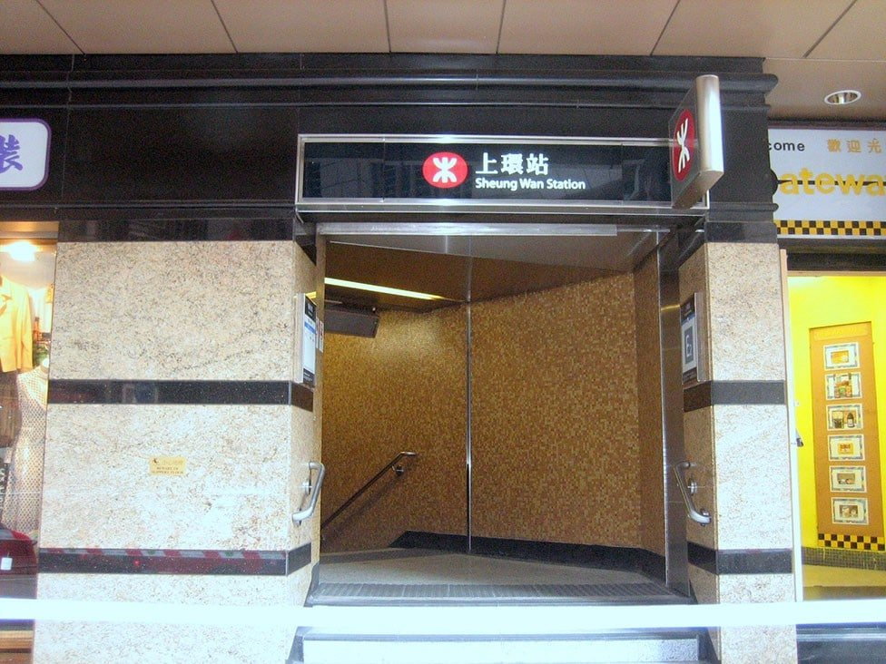 Subway-exit-just-30-metres-from-Q-Language