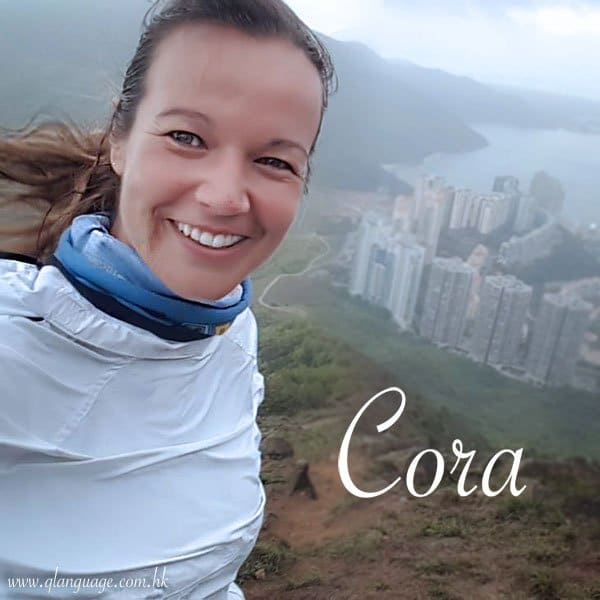 Cora from Germany - Q language English student
