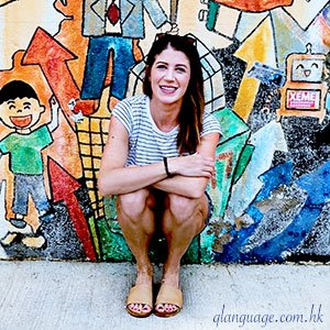 Q Language English Teacher, Storm Hilliar