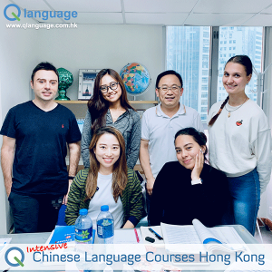 intensive Q language Business Chinese courses