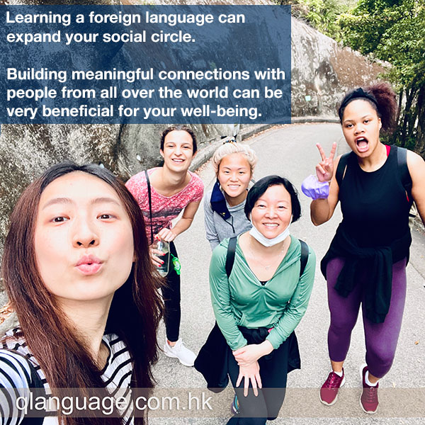 Q Language social field trip